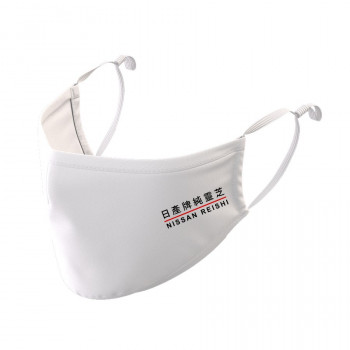Nissan Adult Reusable Cloth Face Mask